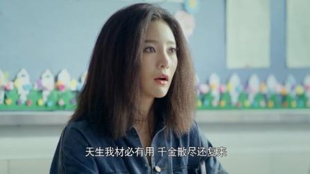美女教师去听课,不料语文老师念课文太有魅力