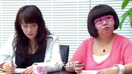 美女员工和总监撞衫,真是谁丑谁尴尬,同事们