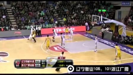 c*a篮球赛直播辽宁对广厦比赛在线观看