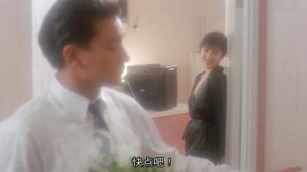 刘德华中了幻术,以为自己进了美女房间,不料