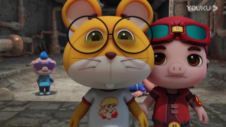 猪猪侠之竞速小英雄 第二季:不就是个粉丝会吗