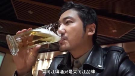 冒险雷探长:带美女向导去酒吧玩,竟有中国茅