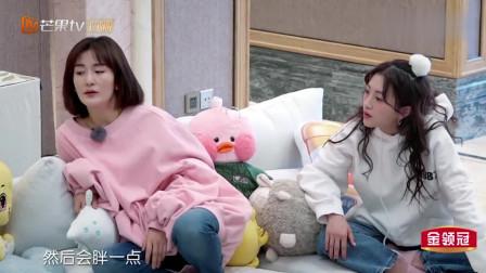 综艺片段:谢娜生完孩子三个月就工作,自认很