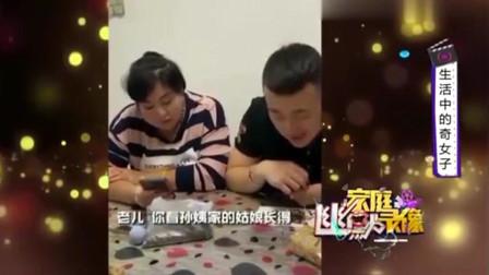 家庭幽默录像:母亲操心儿子婚姻大事,逼着他