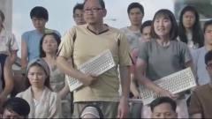 创意广告:泰国车险广告,出镜的都是键盘侠,