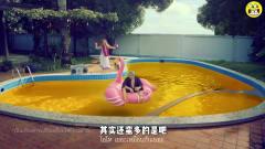 泰国创意广告总是刻骨铭心,看完不敢再熬夜了