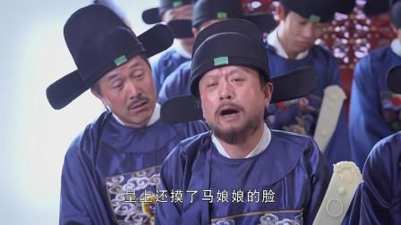 神机妙算刘伯温:朝臣们不像个样子,醉酒上朝歪歪扭扭,真是搞笑