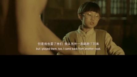 唐三哥 爆笑吐槽悬疑片《怨灵3》都是熊孩子惹的