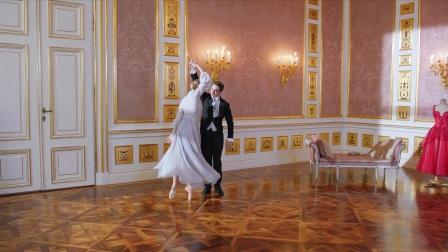2020维也纳新年音乐会芭蕾舞——《万民拥抱圆舞