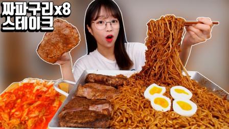 不是都说韩国美女贤惠吗?看看他们的食量,还