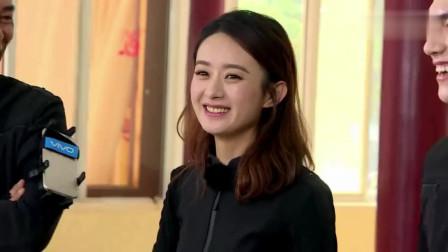 综艺:赵丽颖上线就被忽悠,人家队都是年轻力