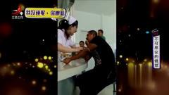 家庭幽默录像:壮小伙搞笑打针,护士:我还没