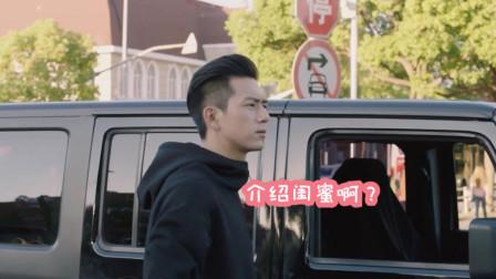 李现杨紫恶搞创意视频:我要你的闺蜜