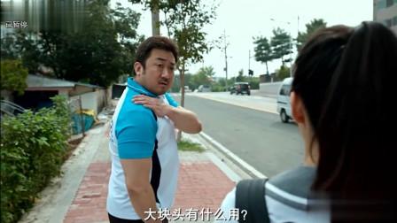 美女还敢挑衅韩国第一硬汉马东锡?真是太可爱