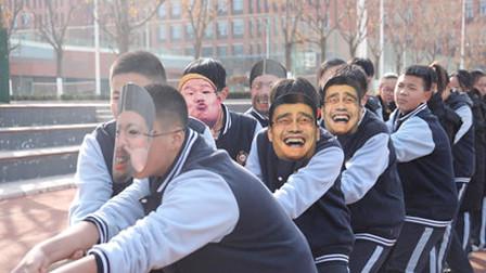 搞笑面具大作战,校运会拔河比赛上的必赢之术