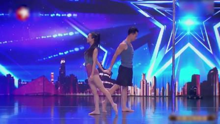中国达人秀:这也太美了!钢管舞跳得这么唯美