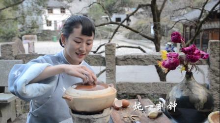 冬天,来一碗热腾腾的养生汤,制作简单,暖身又养颜