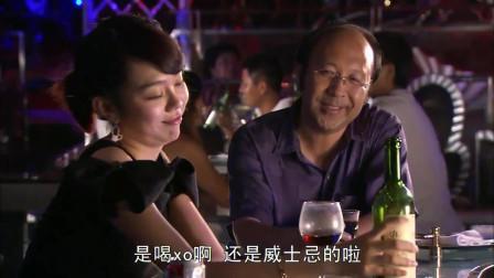 漂亮美女去酒吧买醉,谁知有男人上来搭话,美