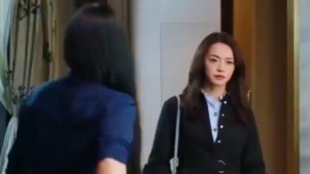 美女受老板指示,对老板娘不依不饶!