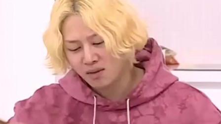 韩国综艺:金希澈戴矫正器吃东西太搞笑了,想