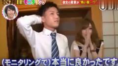 日本节目:恶搞人类观察:如果女友家是黑社会