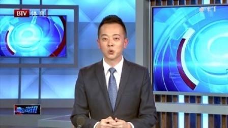 路易斯重返西甲  人和祝福功勋主帅 体坛资讯 20181211