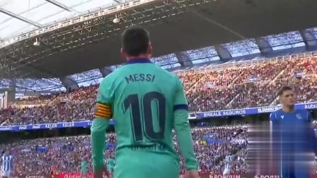 王之藐视!西甲梅西被主场球迷扔东西直接砸中,看看梅西是怎么回应的?要是C罗都暴走了吧!