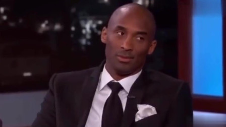 科比看完蔡徐坤打篮球的视频,这个表情是啥意思?
