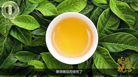 你知道喝茶为什么养生吗?只因为这一个人和这一本书