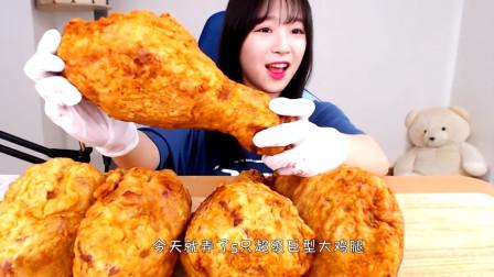 韩国美女整来5只巨型大鸡腿,你们绝对没见过这