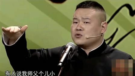 网友骂谁谁谁滚出娱乐圈,岳云鹏生气:人家就