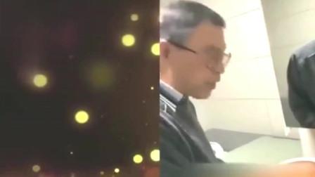 家庭幽默录像:大爷怒怼亲儿?有了孙女,儿子