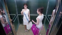 """影视:两女电梯里尴尬撞衫,为""""争妍斗艳"""","""