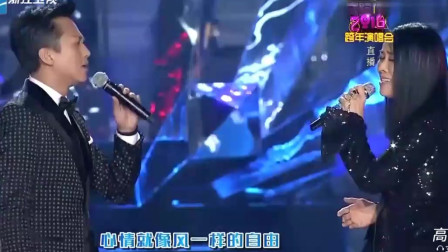 娱乐明星:邓超那英合唱《跟着感觉走》,默契十足,好听!