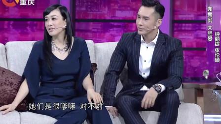 娱乐:钟丽缇非常关心孩子的问题,张伦硕一句话,大家忍不住笑了