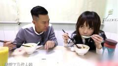娱乐:张家辉带鲁豫吃台湾路边小吃,吃饭时很