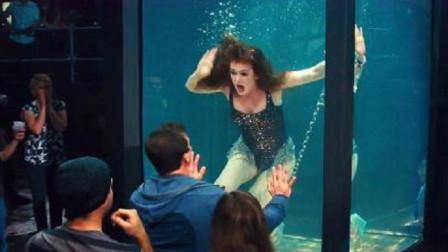 逃生魔术表演发生意外,美女被无数食人鱼淹没