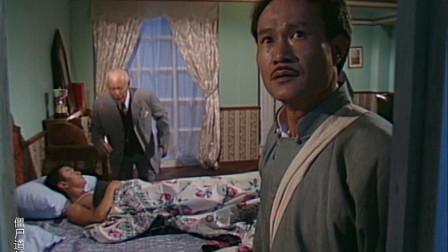 僵尸道长Ⅱ21-3 美女救子隆给林正英碰见,警察带
