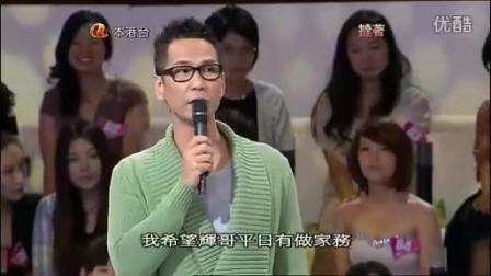 综艺:男嘉宾在这个环节有点慌乱,指导老师都
