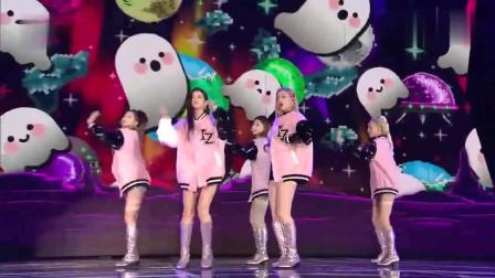 ITZY《TT》韩国美女跳舞一扭一扭,看得我都不淡