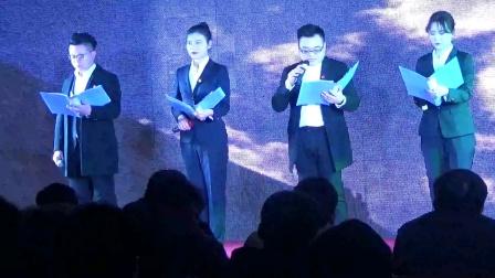 上蔡纪委监委迎新春晚会诗朗诵《我的祖国》
