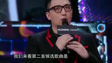 综艺:林俊杰挑选歌曲,四首都很好听,《没那