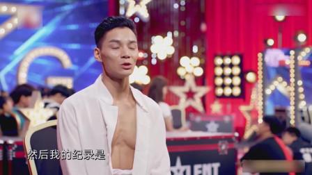 中国达人秀:不愧是钢管舞运动员!还致力于钢