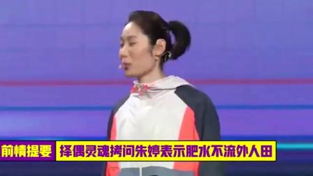 """朱婷表示""""肥水不流外人田""""后,男排回应:可以为中国体育做贡献"""
