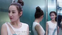 """两女电梯里尴尬撞衫,为""""争妍斗艳"""",美女惊"""