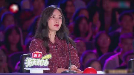 中国达人秀:小伙自学成才,钢管舞跳得一绝??!杨幂满脸赞叹