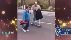 家庭幽默录像:**即使老了也是只想跟爷爷撒娇的