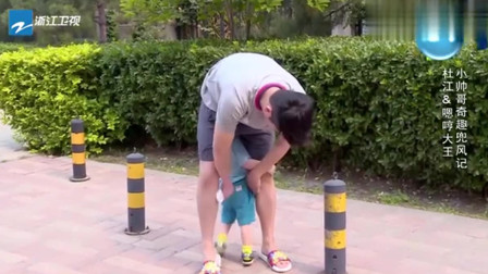 综艺:嗯哼路上脱裤子,杜江无奈哭笑不得!直