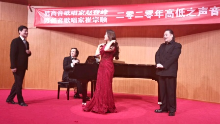 音乐会高潮《我爱你中国》