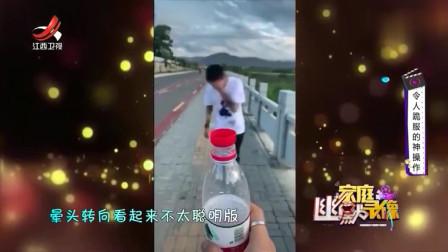 家庭幽默录像:瓶盖挑战风靡全球,上至功夫巨